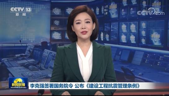 四川泸州6.0级地震思考:农村自建别墅抗震设计如何做?