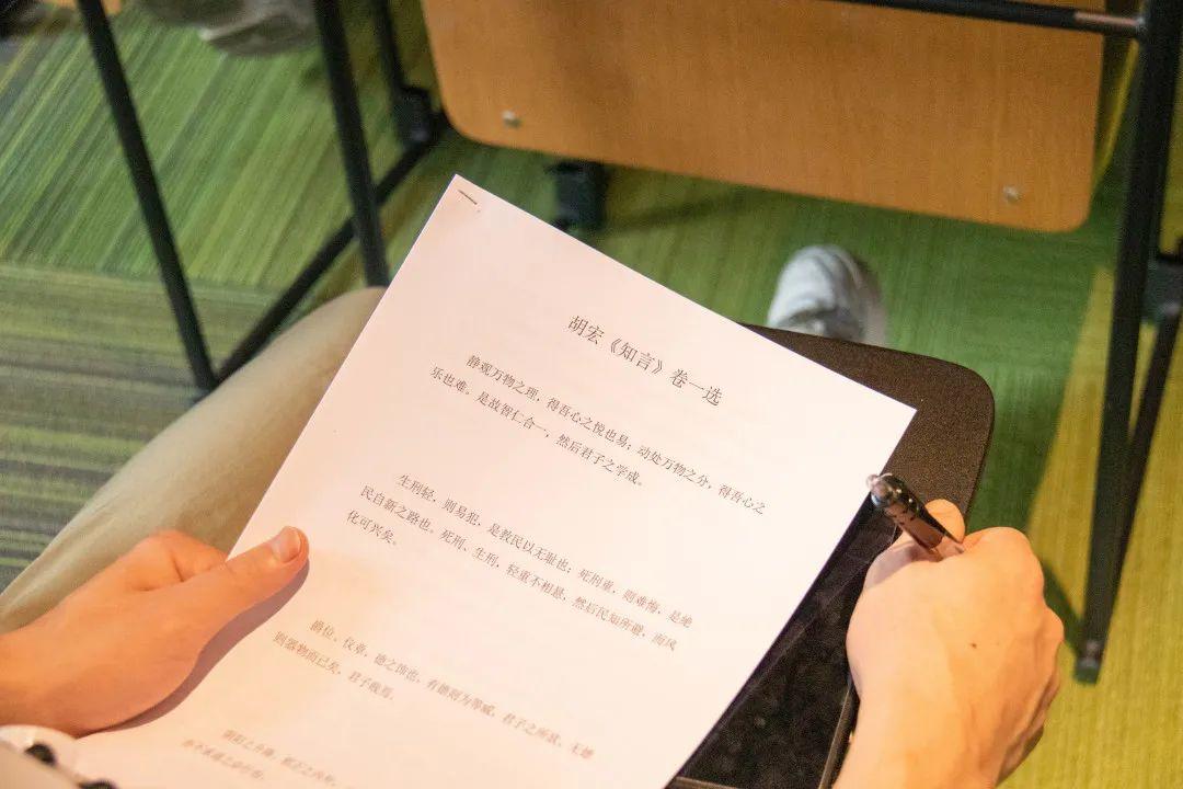 """海格共读会系列活动暨中国传统文化创造转化研究所""""海格云链阅读分享基地""""揭牌仪式"""