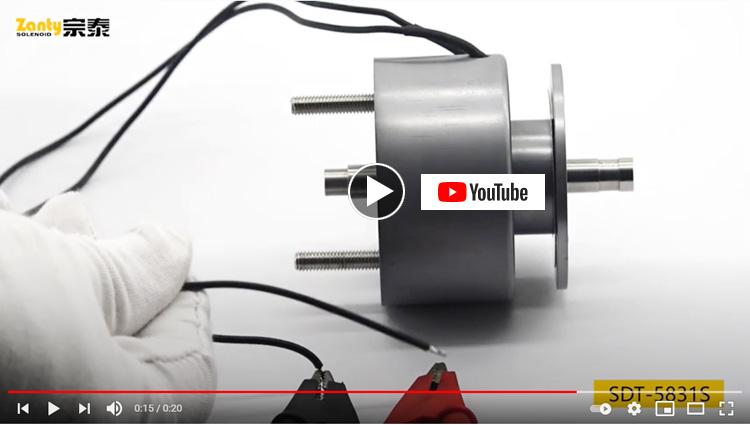SDT-5831S高周波ソレノイド 医療機器に適用
