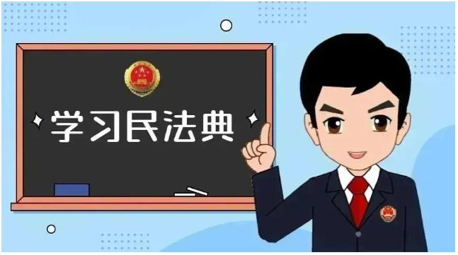 """国晖北京- 业主想""""炒掉""""物业公司应该怎么做?"""