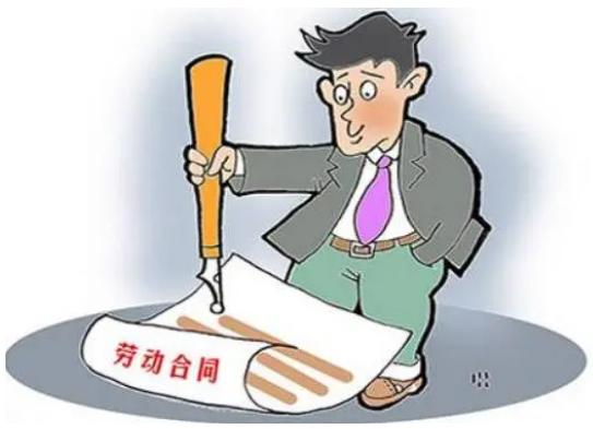 """【劳动】""""社畜""""生活很难熬?职场必备劳动合同小知识等你来get! -国晖北京律师事务所"""