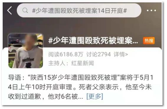 """国晖北京- 致少年的你,""""本是同窗友,相煎何太急!"""""""