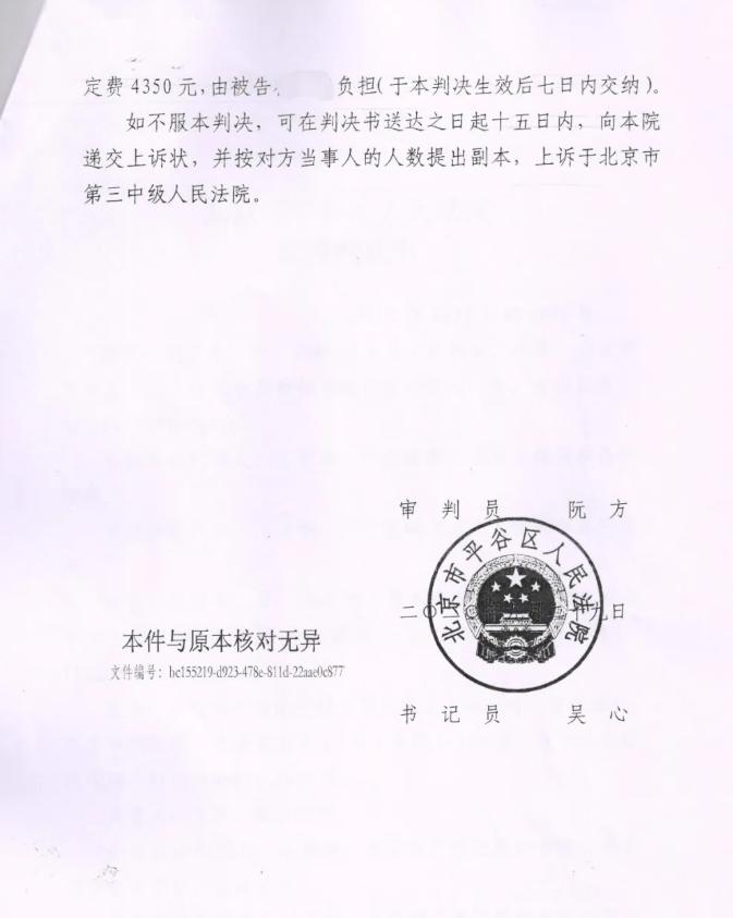 """【交通事故】乘坐""""他人""""车,受伤谁来赔?-国晖北京律师事务所"""