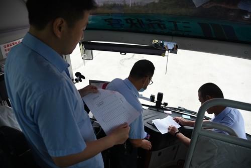 白鹭公司开展节日专项安全检查