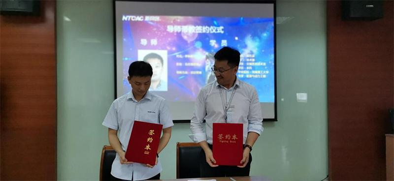 导师带教项目签约仪式