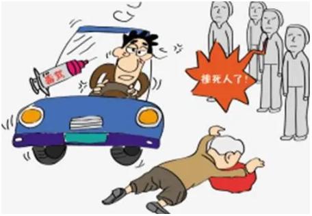 【交通事故】交通事故中受害人被前车轧伤、被后车轧死,应当怎样赔偿? -国晖北京律所
