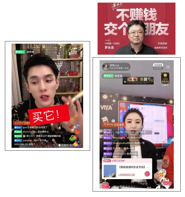 国晖北京- 直播带货如何监管?最新《网络直播营销管理办法(试行)》给你答案!
