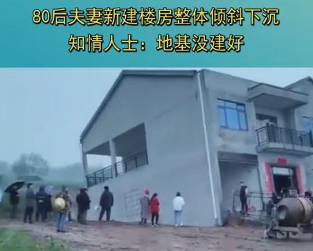 筑屋匠湖北农村自建别墅工程案例分享:条形基础施工实拍