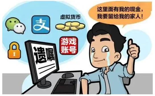 国晖北京- 子女是否能继承父母生前经营的淘宝店?