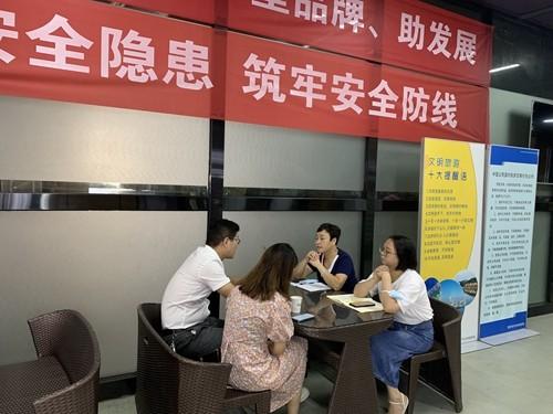 南京旅游集散中心旅游板块逆境中寻商机