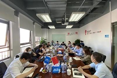 热烈欢迎北京经济技术开发区管委会领导莅临国科恒泰调研