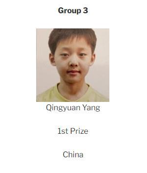 祝贺中央音乐学院附中小提琴学生杨青源获得英国新菁英国际音乐比赛第一名