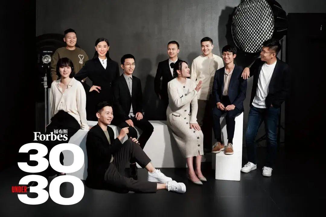 """10位启迪之星创业青年入选""""福布斯中国30U30"""",累计78位上榜"""