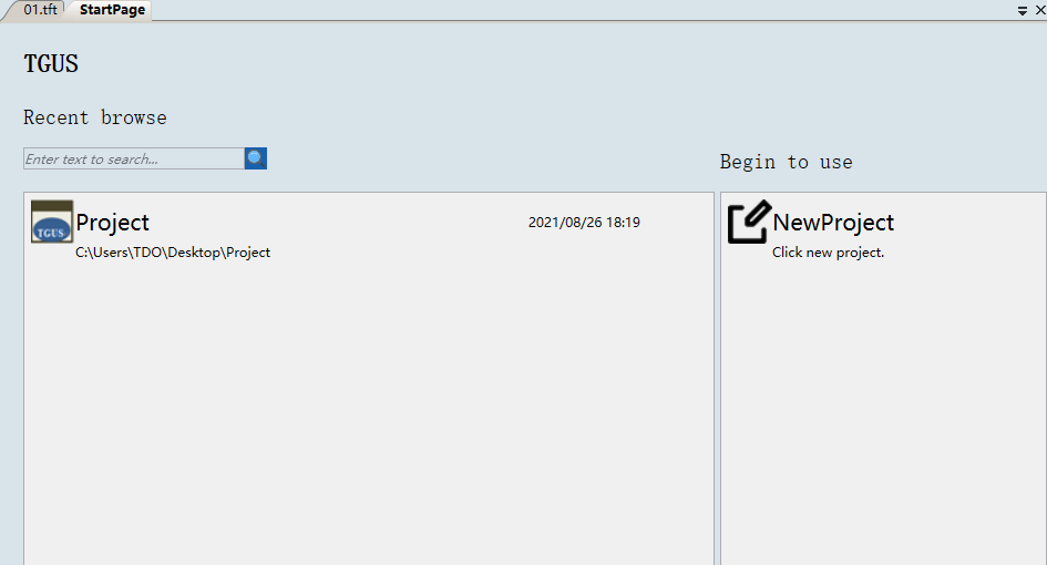 5.1 TGUS software interface