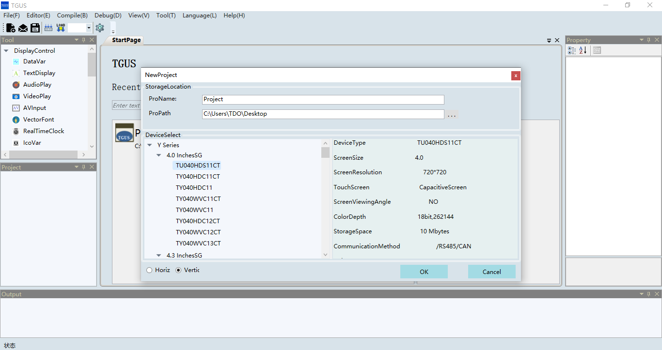5.7 New TGUS configuration project file