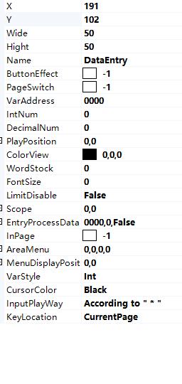 7.4.1 数据录入