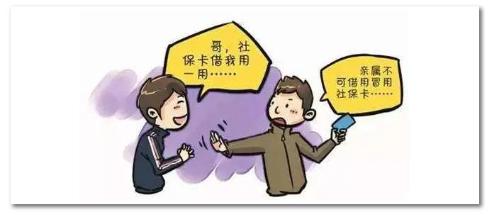 国晖北京- 车与媳妇,恕不外借!还有四种东西不能随便外借!你知道了吗?