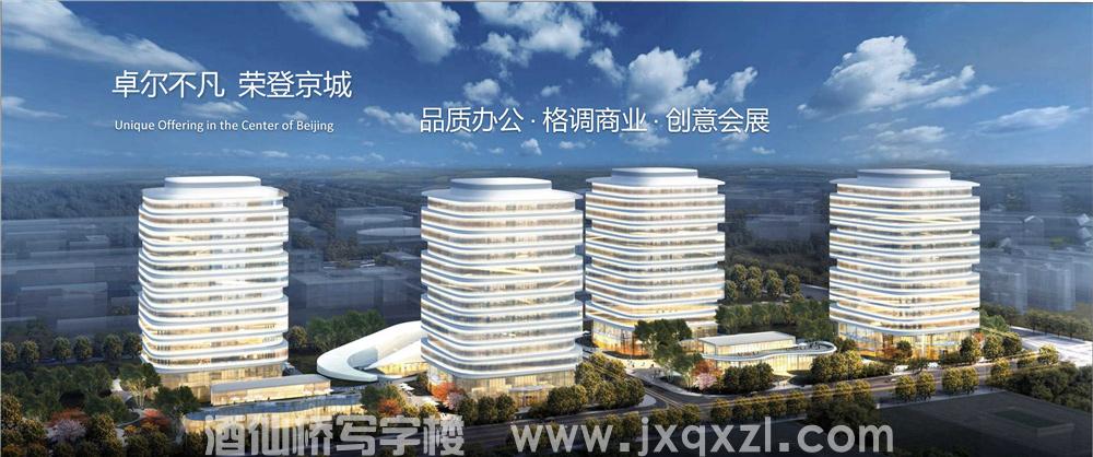 北京东北部望京商圈的最新高端写字楼项目,竣工交付