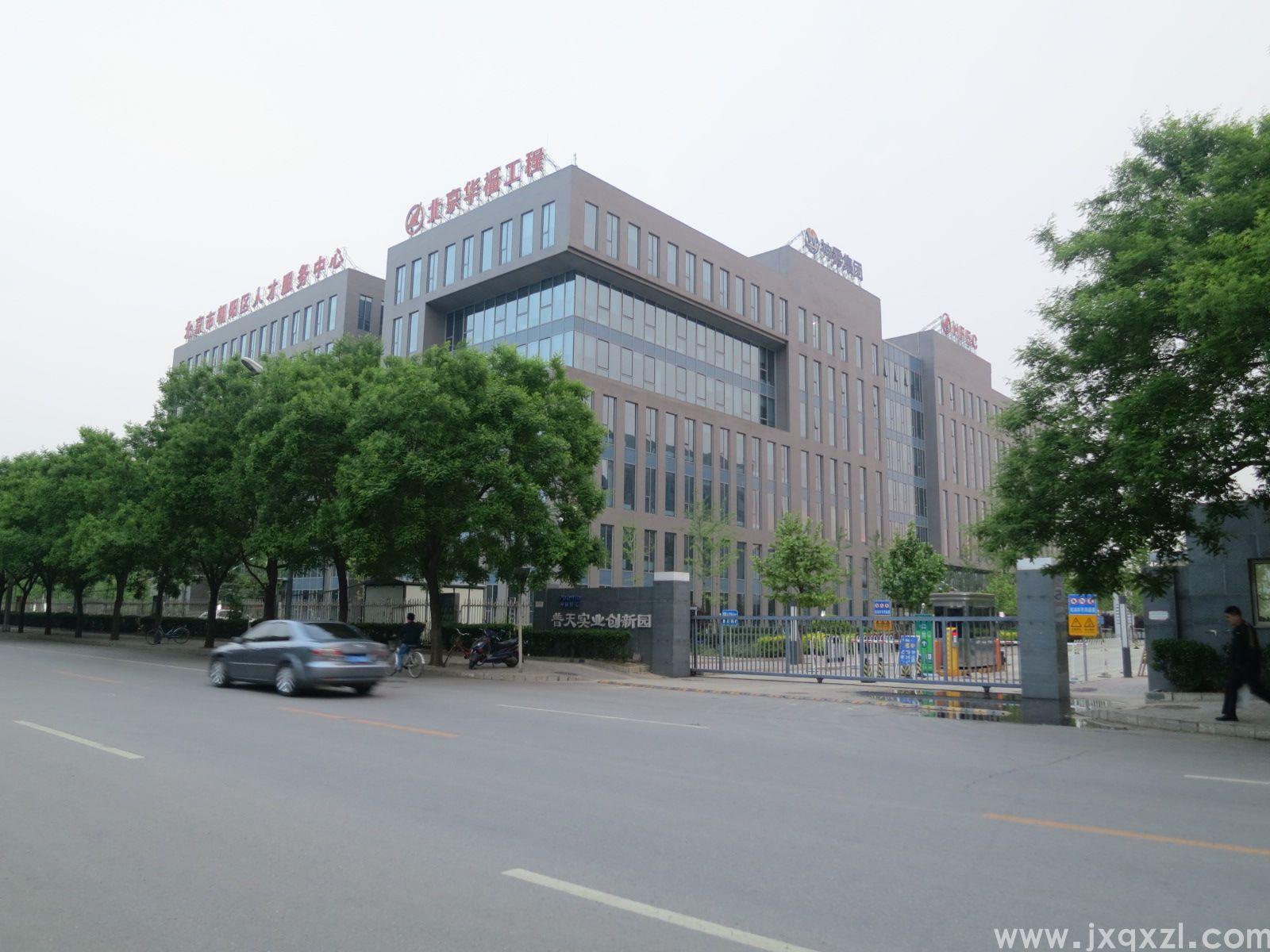北京燃煤减少87%;电力、燃气等清洁优质能源占比提升