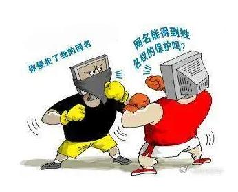 """国晖北京- 想当网红的你,必备""""技能""""—""""捍卫""""网名!"""