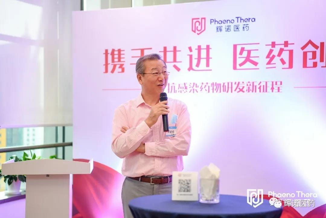 公司发展 | 辉诺医药上海新办公室正式启用