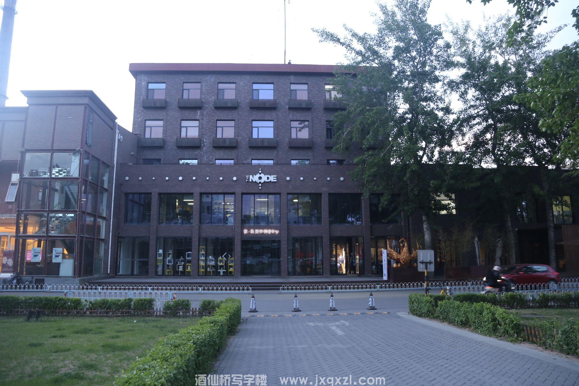 751D·PARK北京时尚设计广场A12号楼