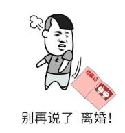 国晖北京- 婚前对方隐瞒重大疾病,算欺诈吗?