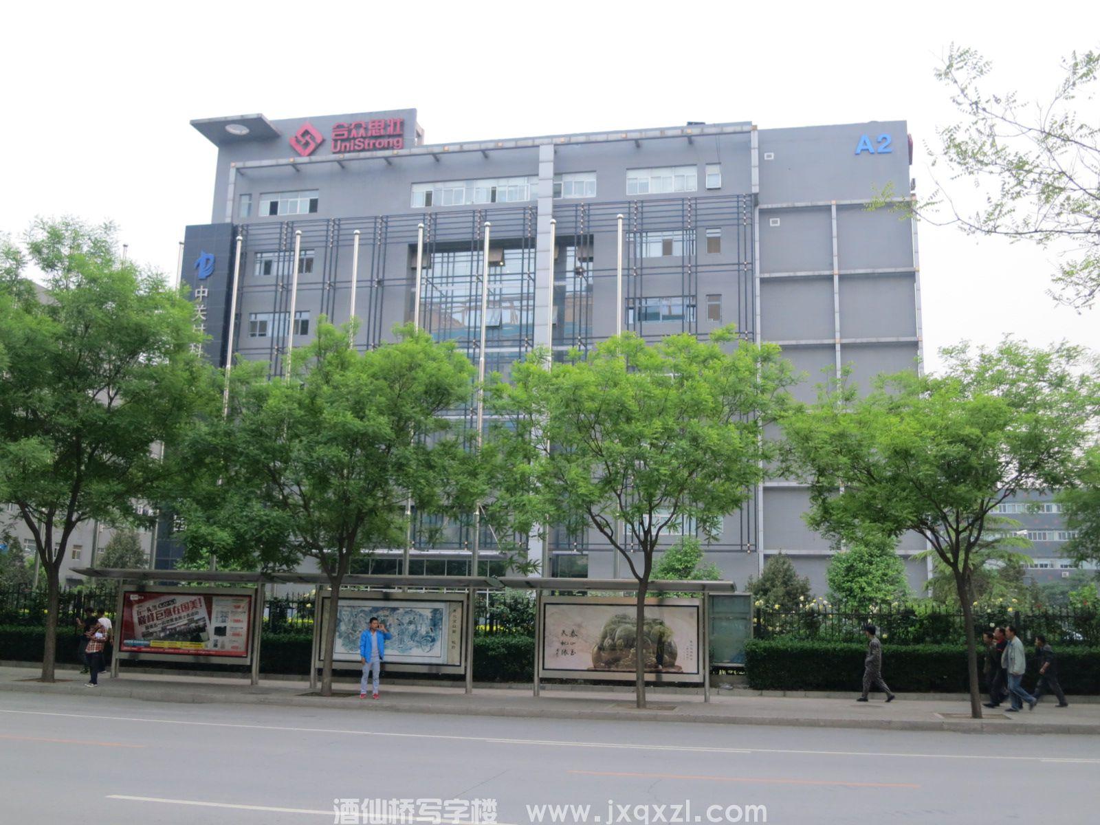 酒仙桥写字楼网站推出电子城研发园整层写字楼出售房源