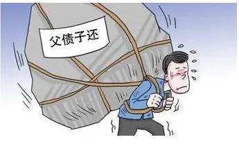 国晖北京- 父债一定要