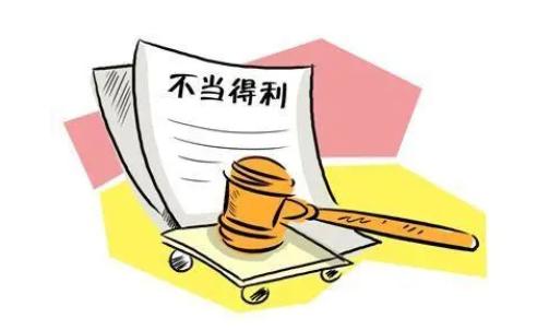 国晖北京- 网上转账转错人了,对方不还怎么办?