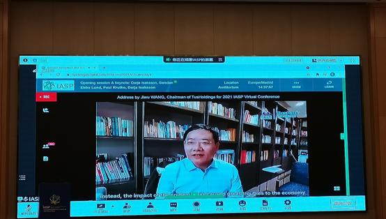 IASP世界大会开幕 王济武董事长致辞 中国区线下会议在成都举办