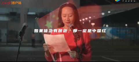 如果信念有颜色,一定是中国红,嗨美丽2021年国庆节放假公告