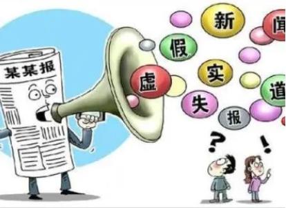 """国晖北京-""""新媒体""""未经核实就说某产品有问题,应该如何维权?"""