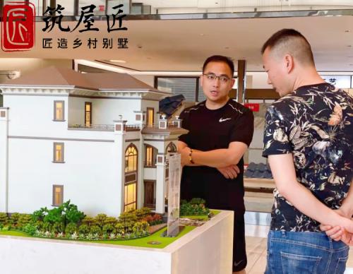 网友来信:农村自建房有没有必要进行定制设计?