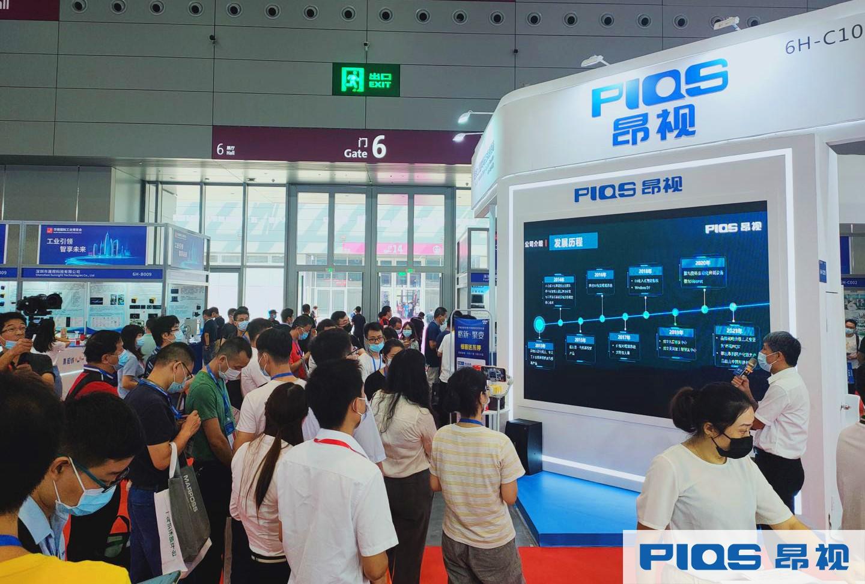 SCIIF2021华南国际工业博览会圆满落幕!10月28日VisionChina2021(深圳)再会!