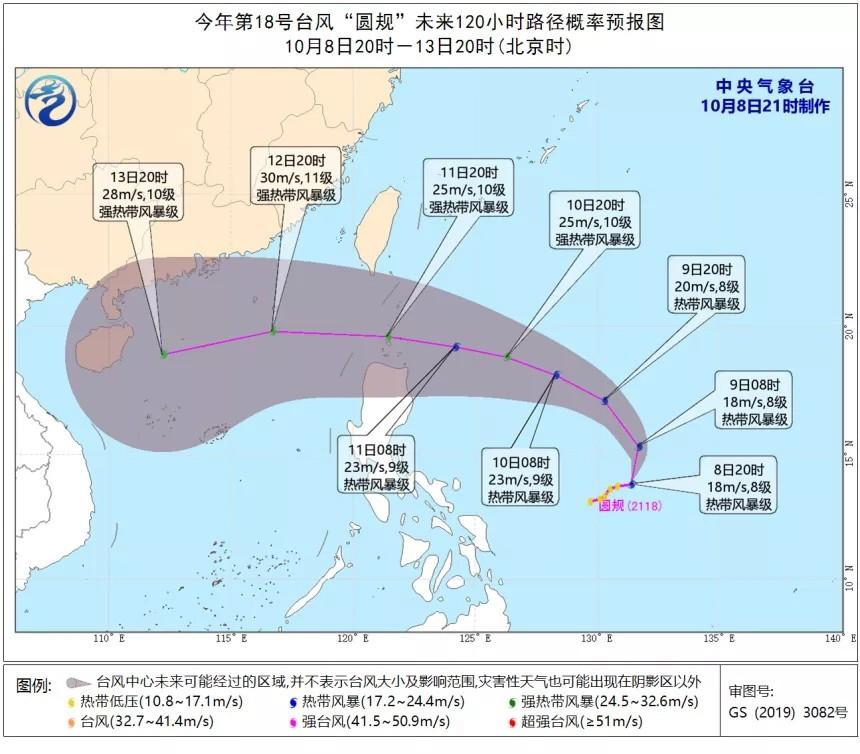 停航!停运!台风登录!红色预警信号启动!双台风锁定华南
