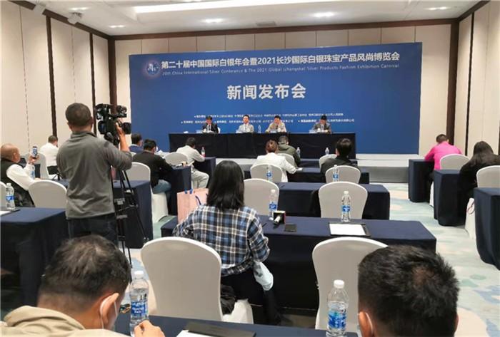 2021长沙国际珠宝博览会10月28日召开