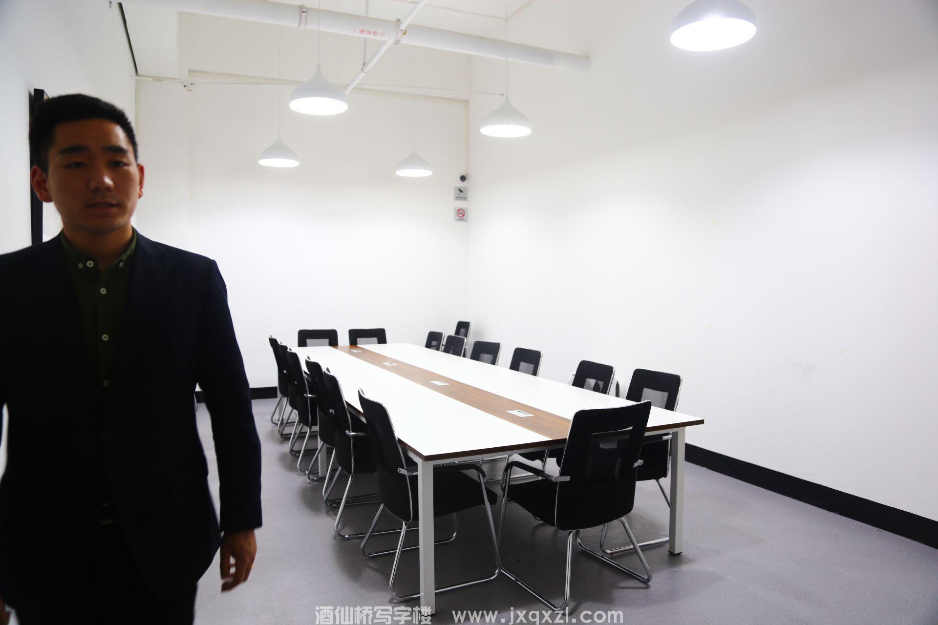 普天实业创新园大厦图片概览