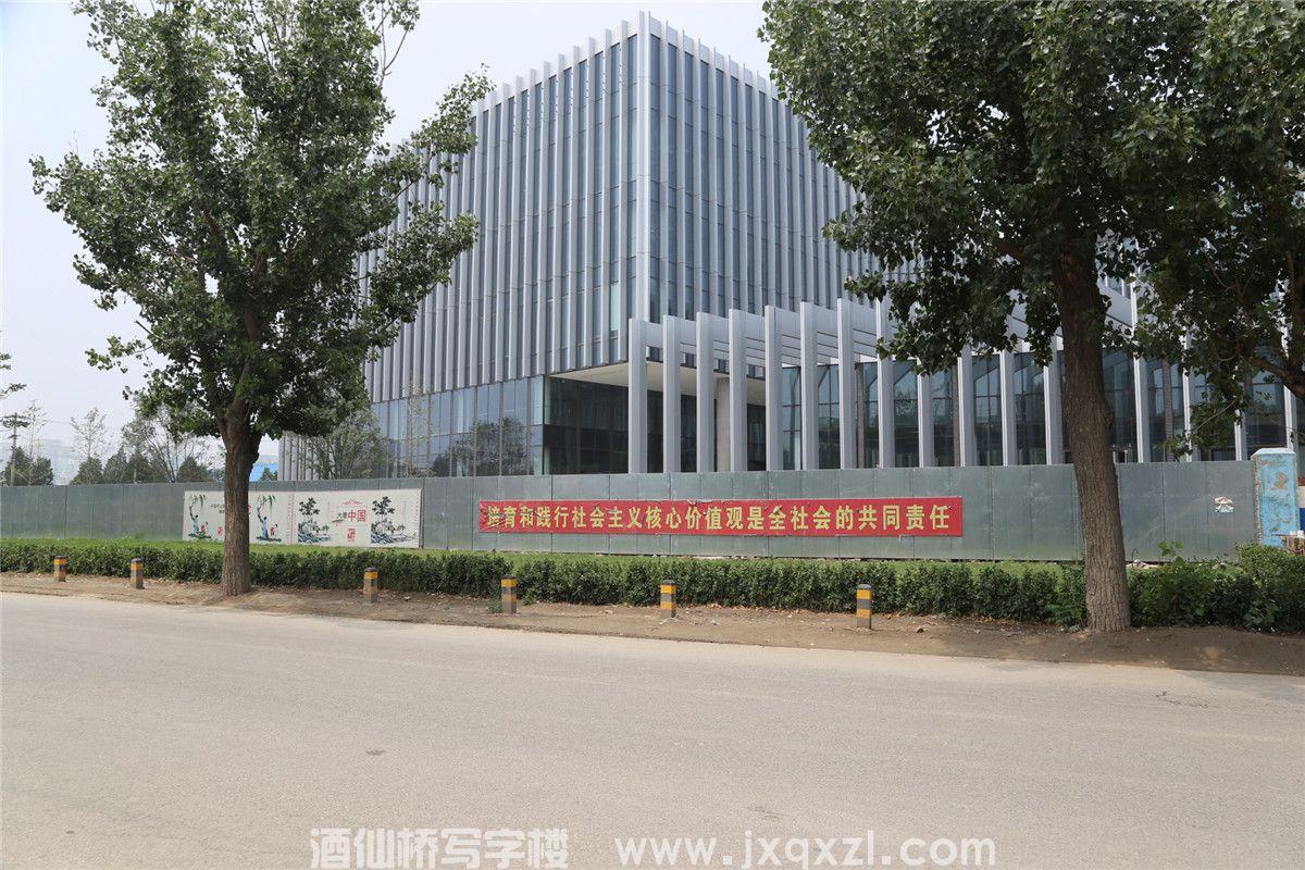 东枫嘉铭中心(中融信托北京园区)