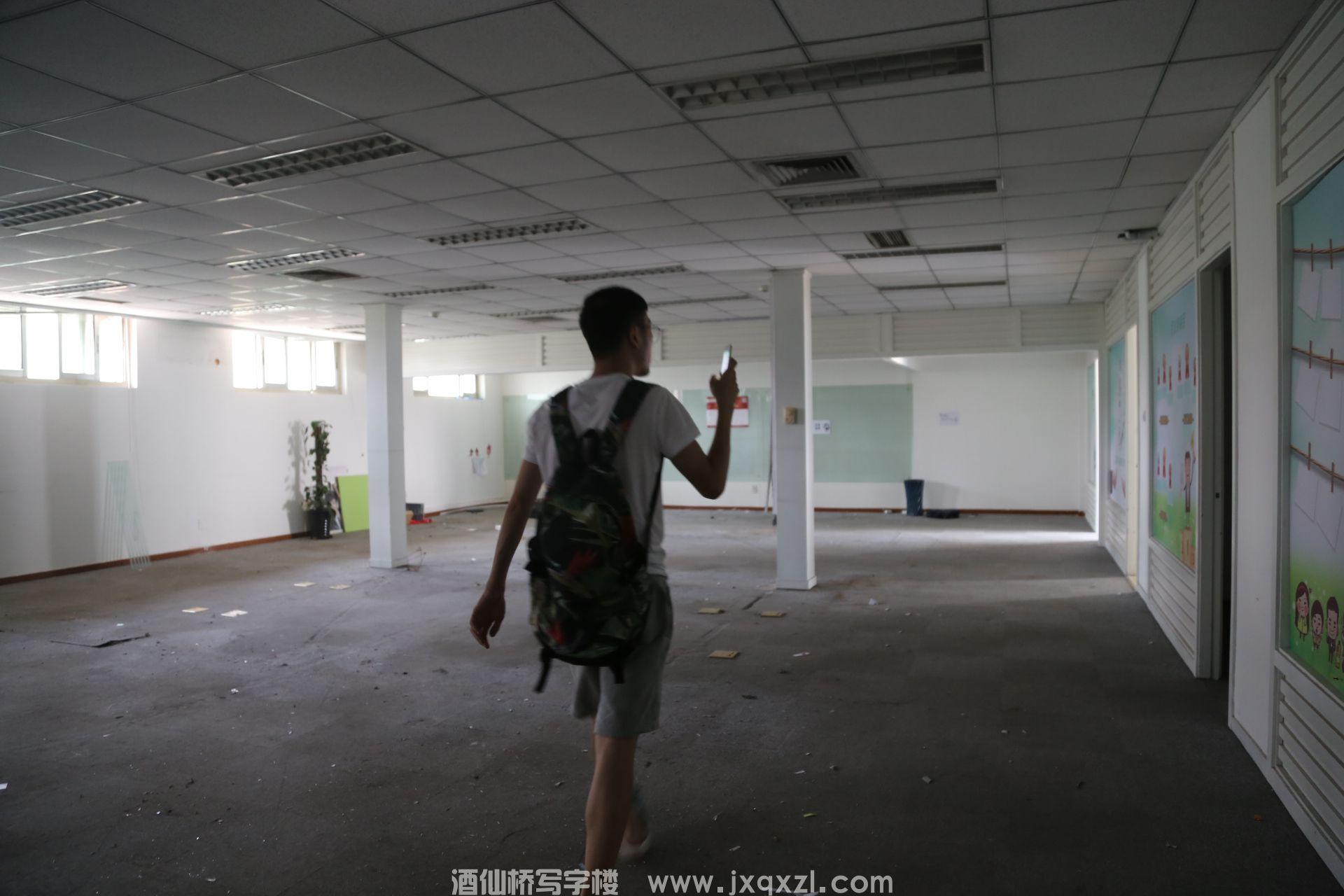 蓝涛中心中国瑞达写字楼