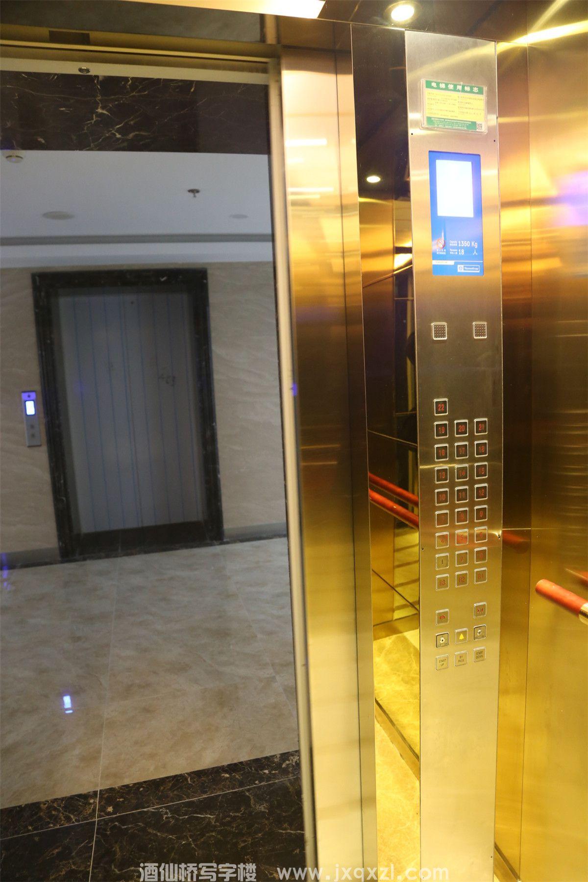 新华科技大厦
