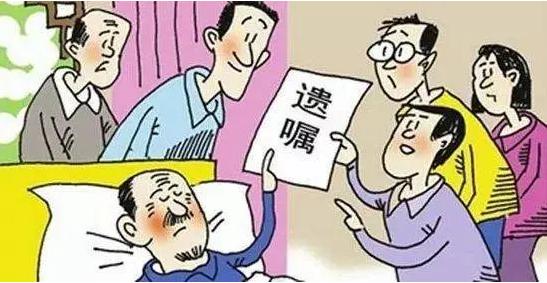 国晖北京- 遗嘱可以打印吗?打印的遗嘱是否有效?
