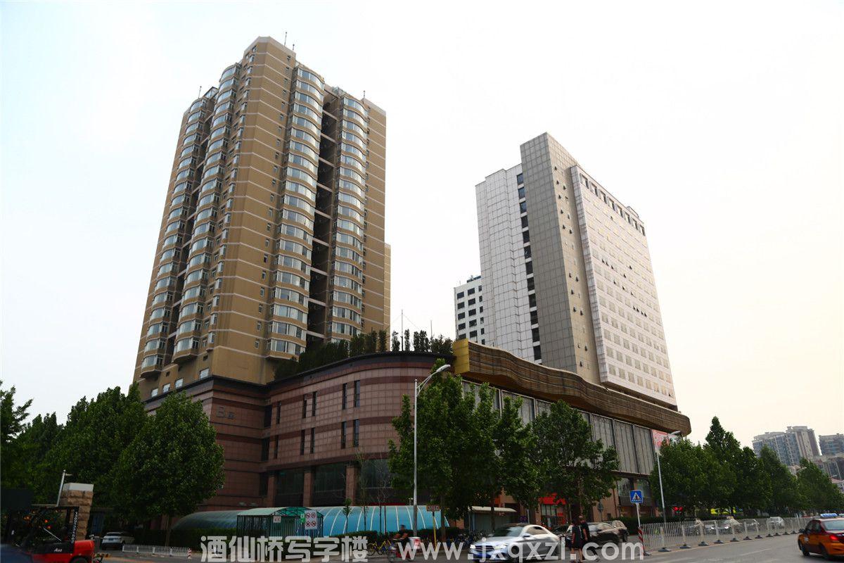 星城国际大厦