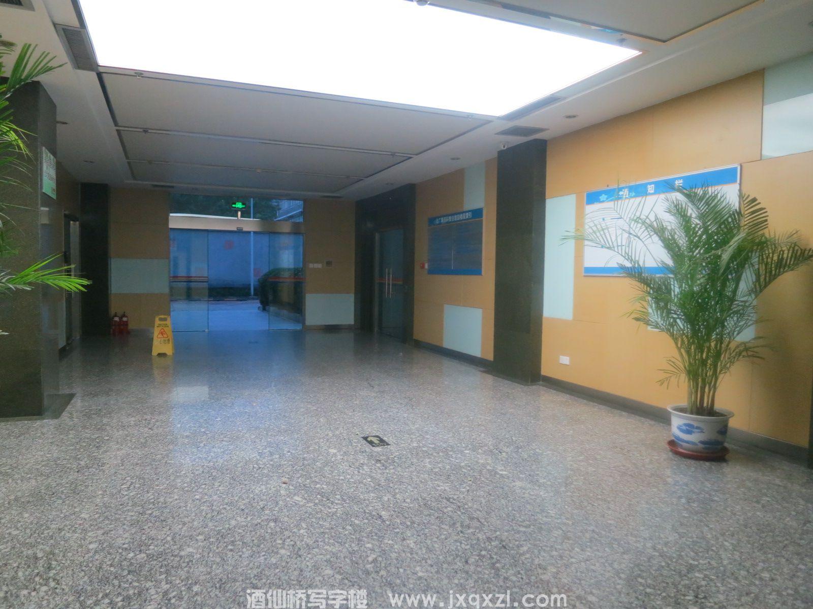 北广科技园
