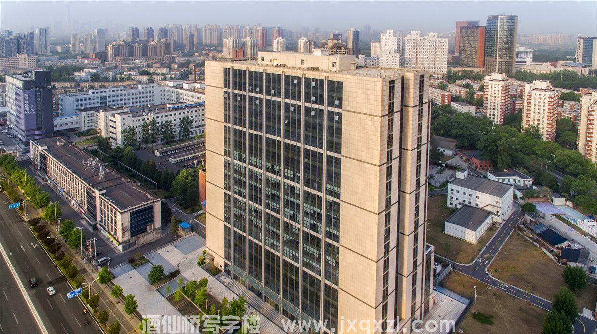 瀚海国际大厦