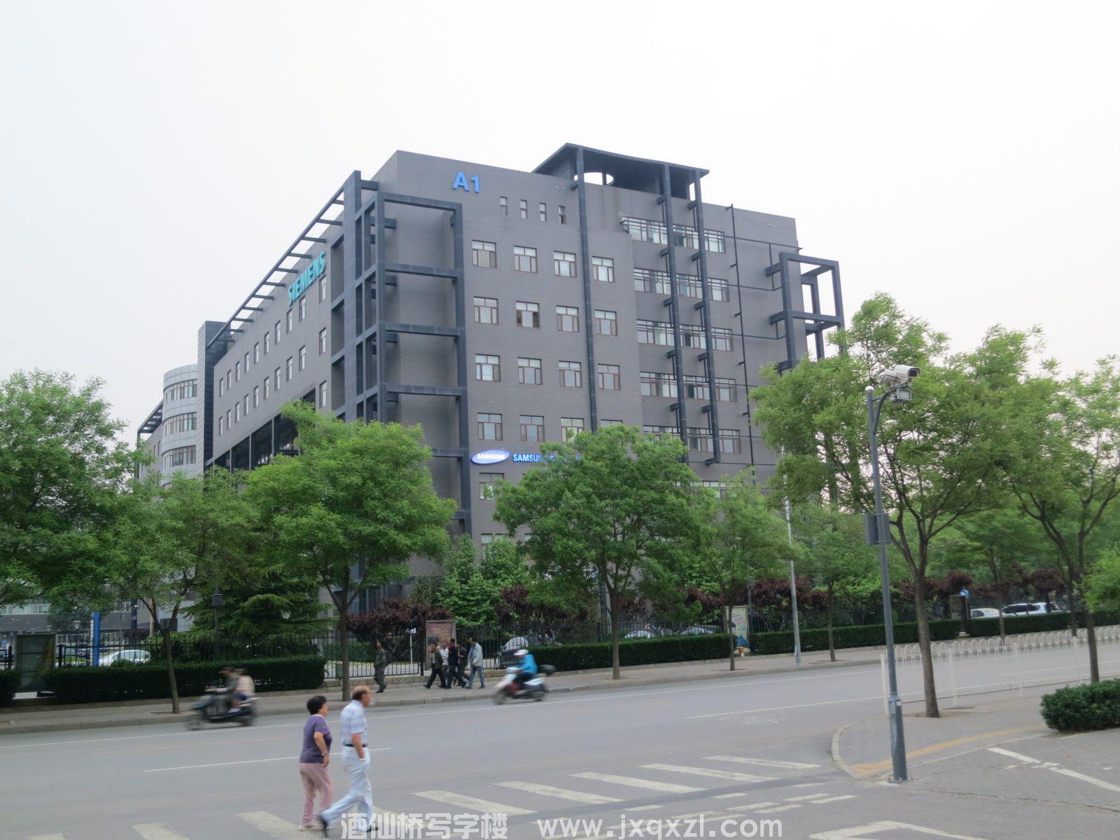 电子城发展大厦