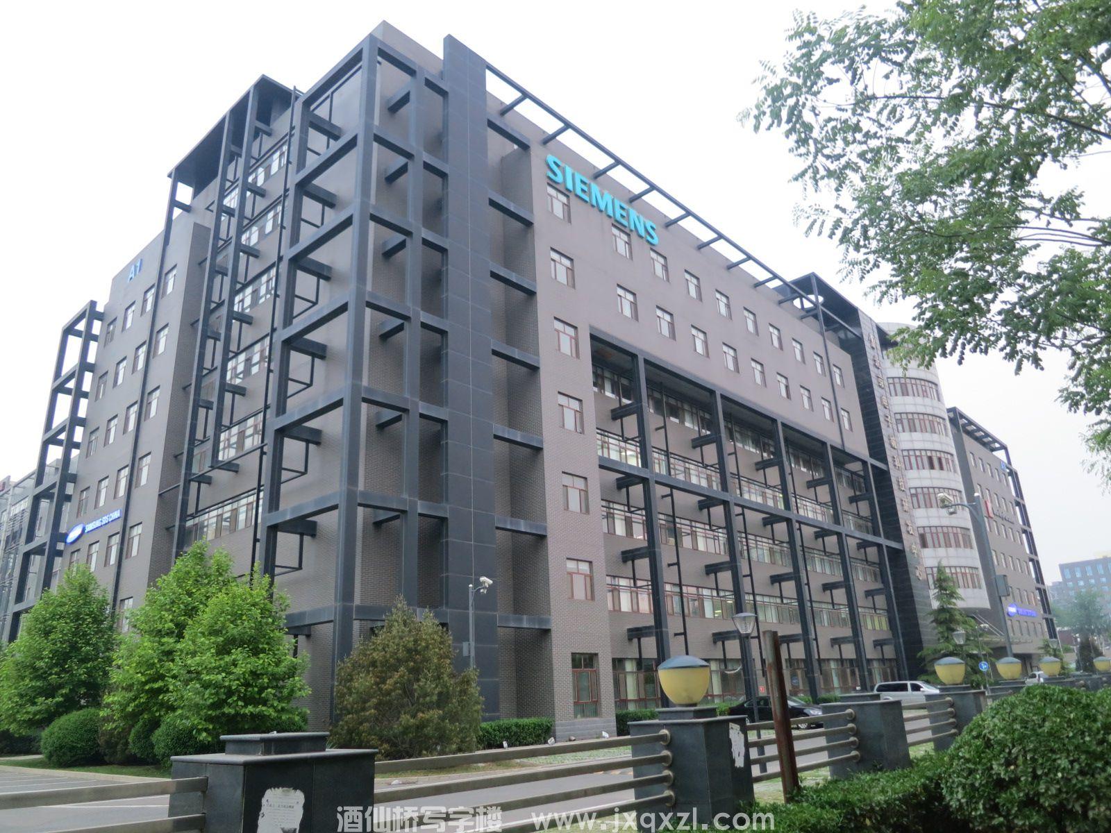 电子城研发园A1号楼