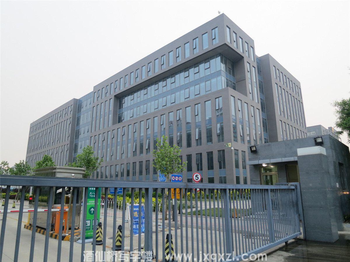 普天实业创新园