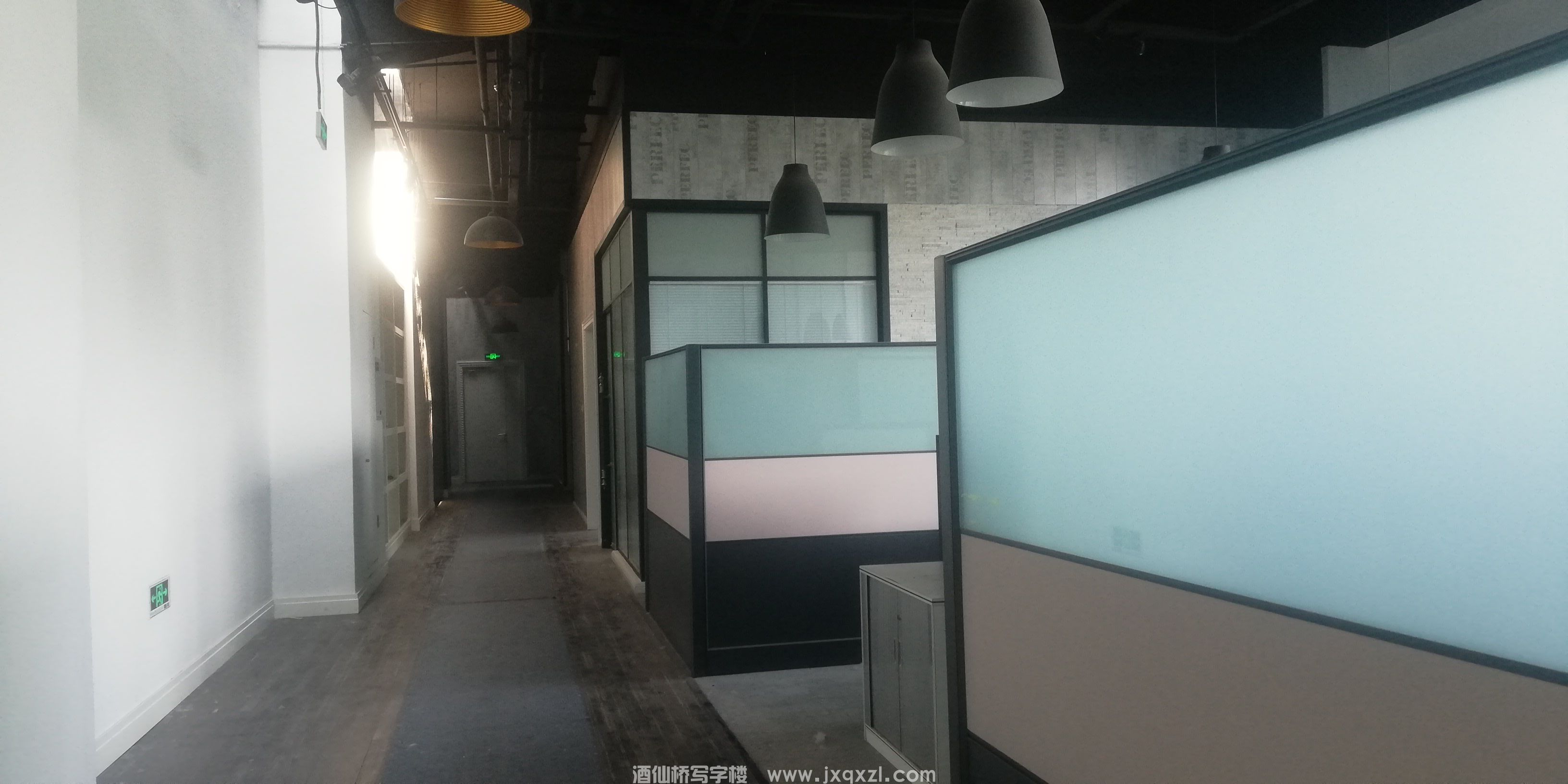 UCP恒通国际创新园