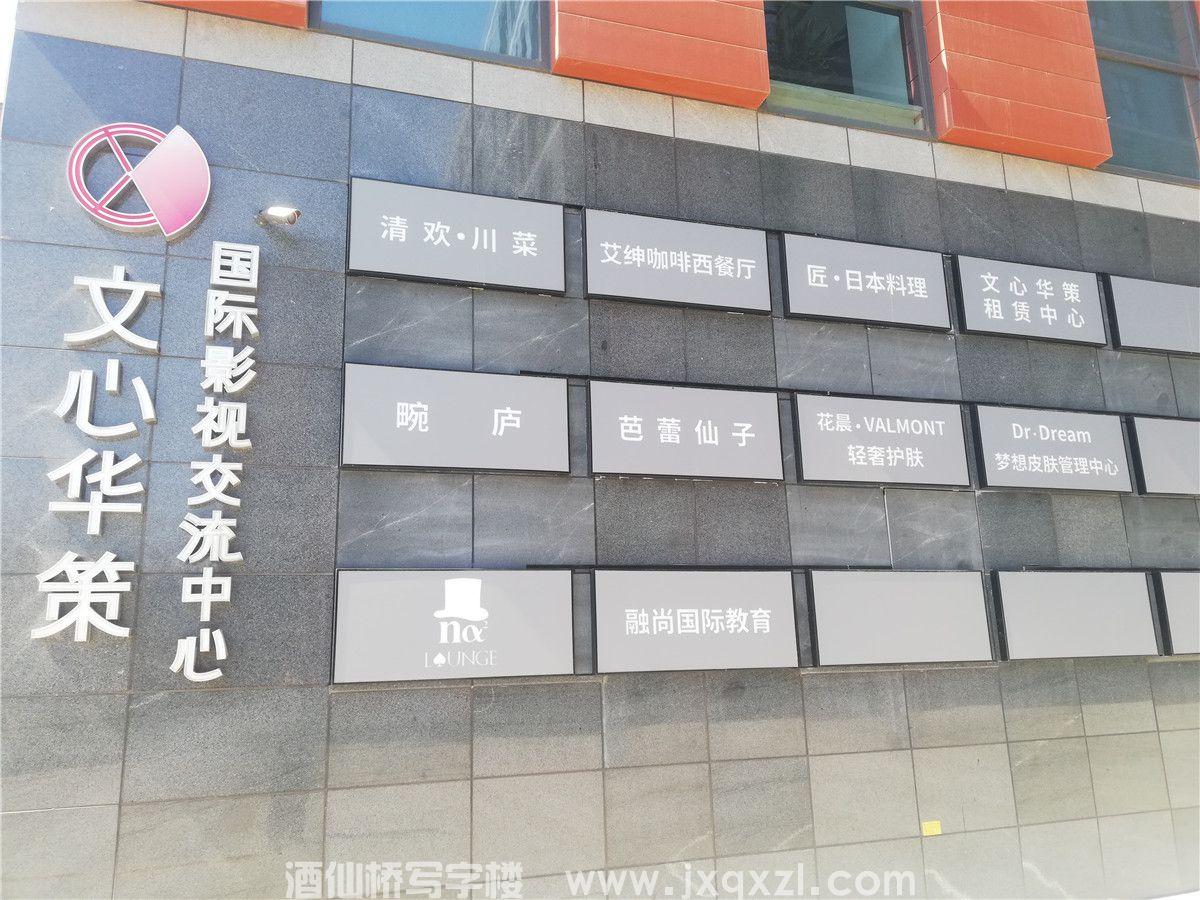 金地写字楼将台路项目(1)